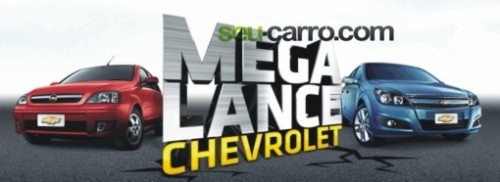 megalance_sc